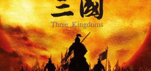 Three Kingdoms TV series