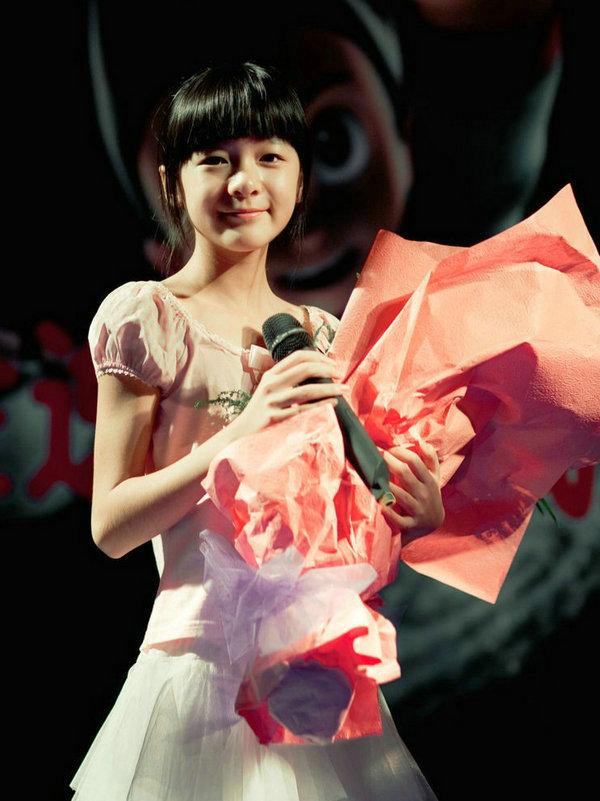 Xu Jiao was born Ningbo city in 1997  She is well known for her    Xu Jiao 2013