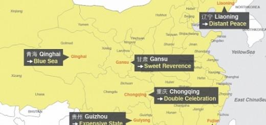 china province map translation