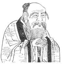 laozi image