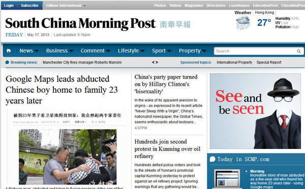 The South China Morning Post Aka Scmp Is First English Language Hong Kong Newspaper Its Website A Independent Source For News About