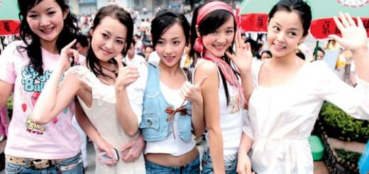 Chongqing Jiefangbei girls