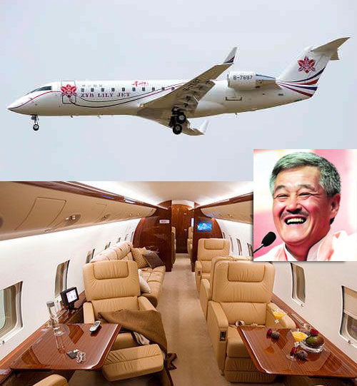 Zhao Benshan Private Jet