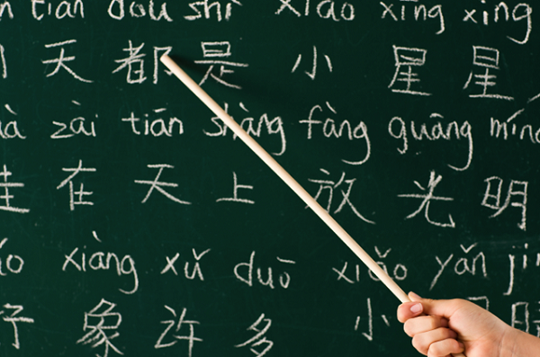 how to say what is your name in chinese
