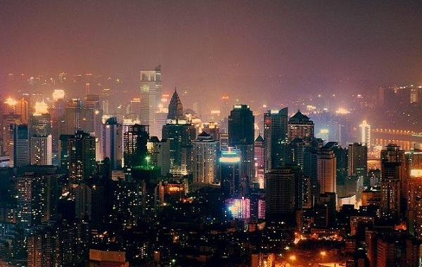 Chongqing CBD