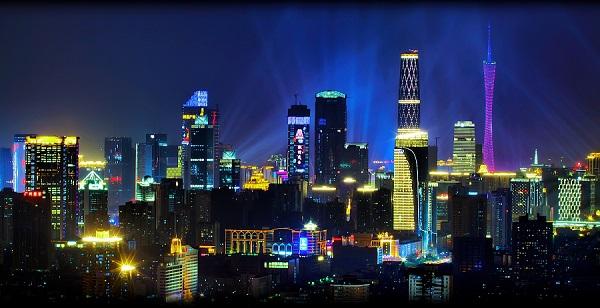 Guangzhou CBD