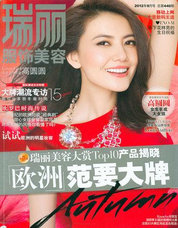 online magazine articles