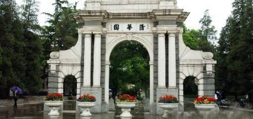 Tsinghua University politics