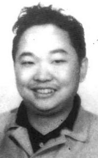 Gu Long