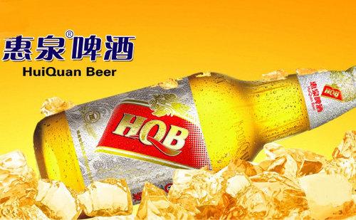 Huiquan beer
