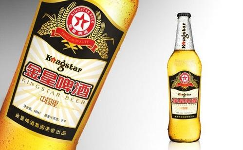 Kingstar Beer