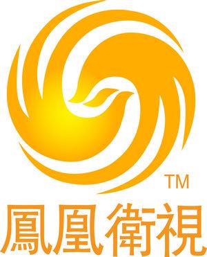 Phoenix Satellite Television