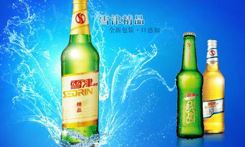 SEDRIN Beer