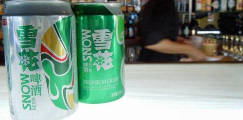 Snow Beer China