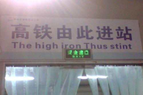 chinese to english translation 2