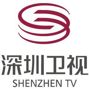 shenzhen TV
