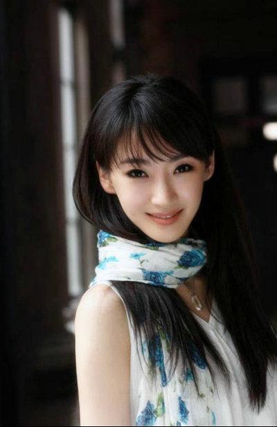 Aisin-Gioro Qixing