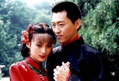 Cang Tian You Lei