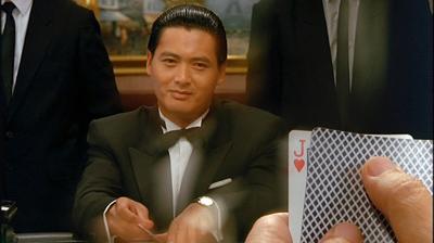 God Of Gambling