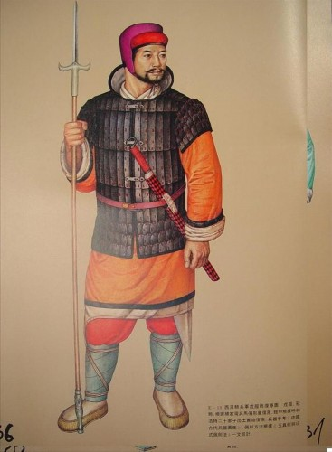 Han Dynasty army uniform