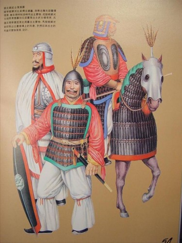 Wei Jin Dynasty army uniform