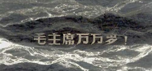 chinese slogan google earth 1