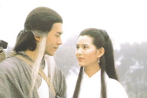 The Return of the Condor Heroes 1995