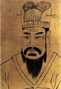 emperor wang mang