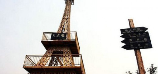 A copycat building of Eiffel Tower