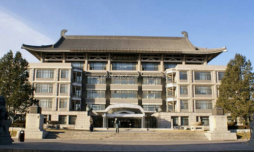 Peking University Library