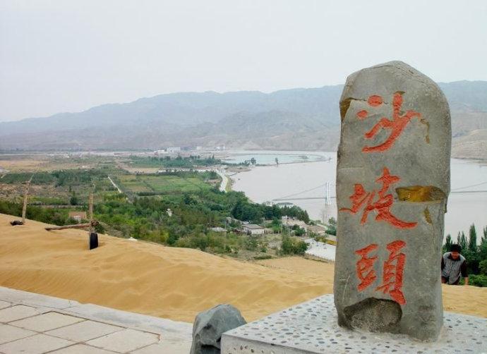 Shapotou in Ningxia