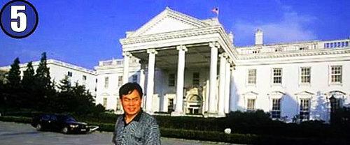 white house copycat
