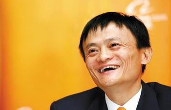 Ma Yun picture