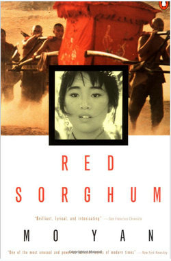 Red Sorghum Clan