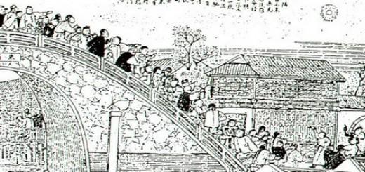 chi yan teng kong