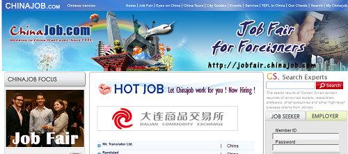 chinajob com