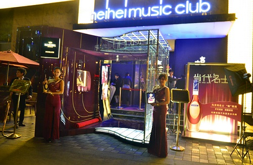 heihei music club