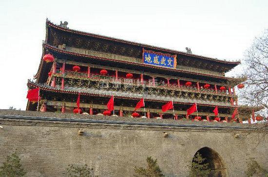 drum tower xian