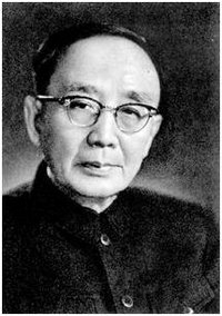 the brief history of the chinese poets Perhaps the most influential of the four classic novels of chinese literature the belief in the cyclical nature of history is expressed succinctly in the.