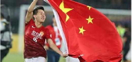 hengda asia football championship