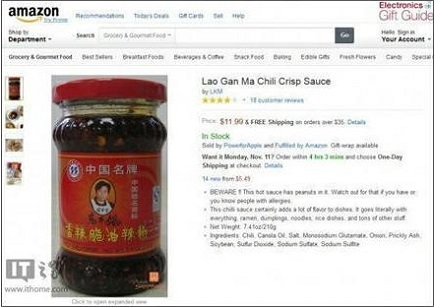 Top 10 Online Chinese Girls & Women Dating Websites