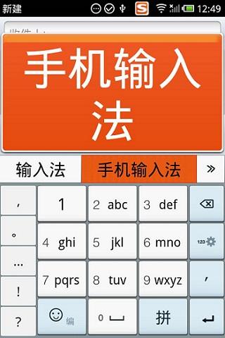 Download B g Ti ng Trung SOGOU - C ch g Ti ng Trung