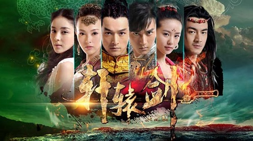 Xuan-Yuan Sword Scar of Sky