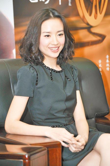 actress dong jie