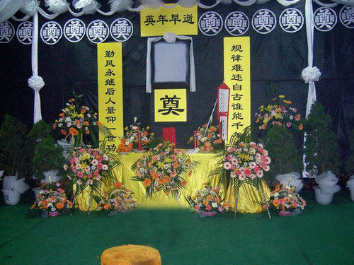 china Funeral industy