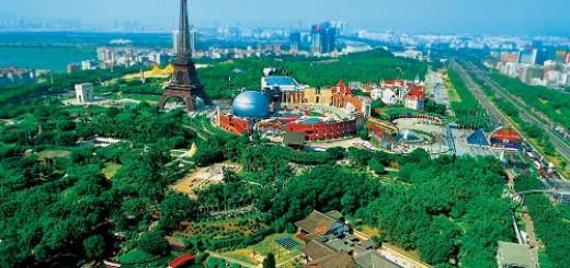 huaqiao city shenzhen