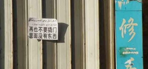 interesting chinese slogan 3