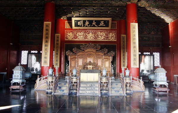 Forbidden City throne