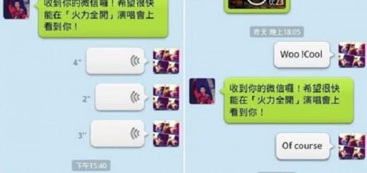 weixin app