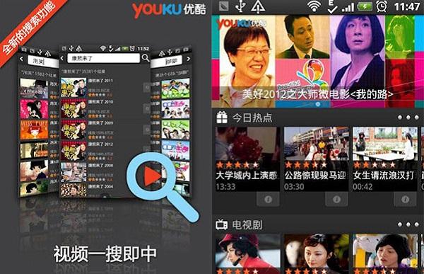 youku app